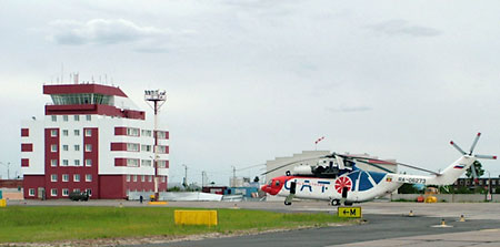 Международный аэропорт Когалым